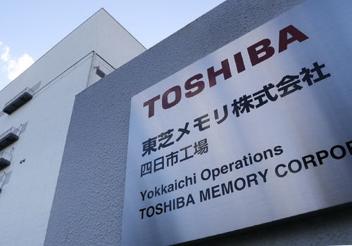 Tinuku Toshiba sold chip to consortium led by Bain Capital for $18 billion