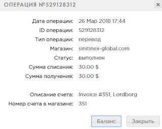 sinitinex-global.com mmgp
