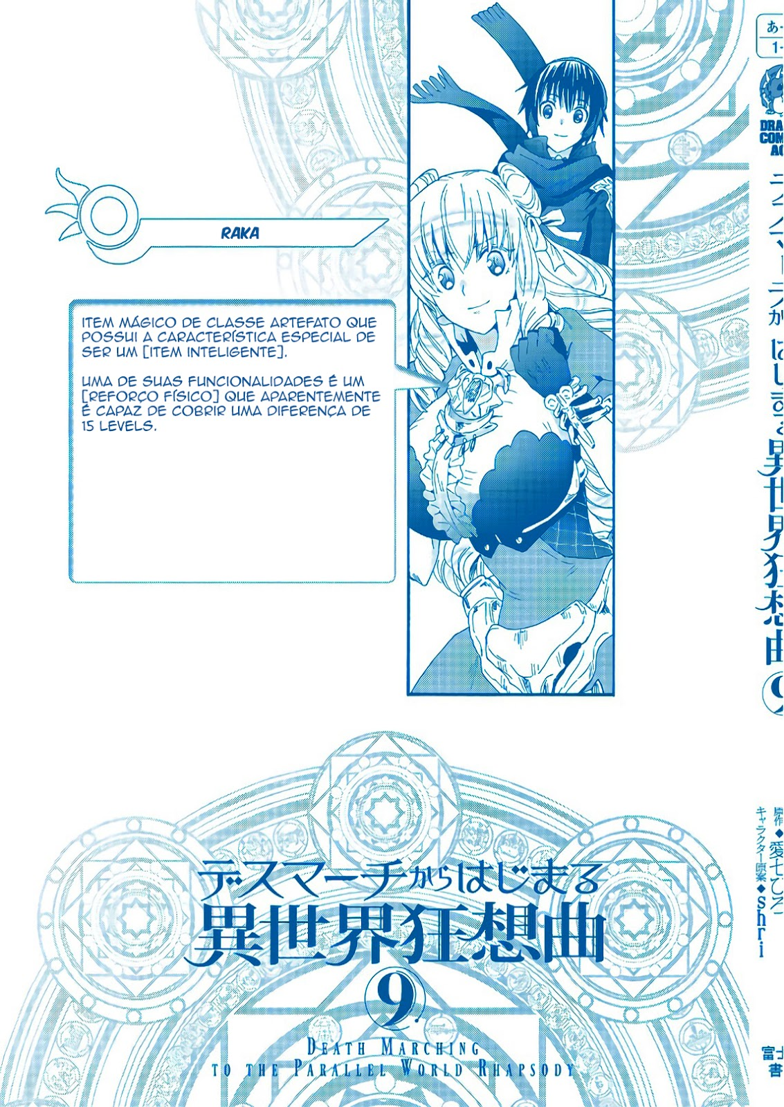 Death March to the Parallel World Rhapsody Mangá Capítulo 57.5_12