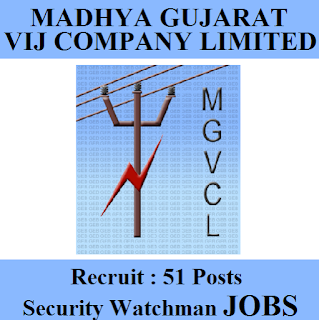 Madhya Gujarat Vij Company Limited, MGVCL, Bijli Vibhag, MGVCL Answer Key, Answer Key, mgvcl logo