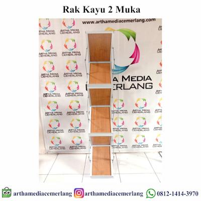 Rak Brosur Lipat 7 Susun Standing Wood / rak Kayu Alumunium