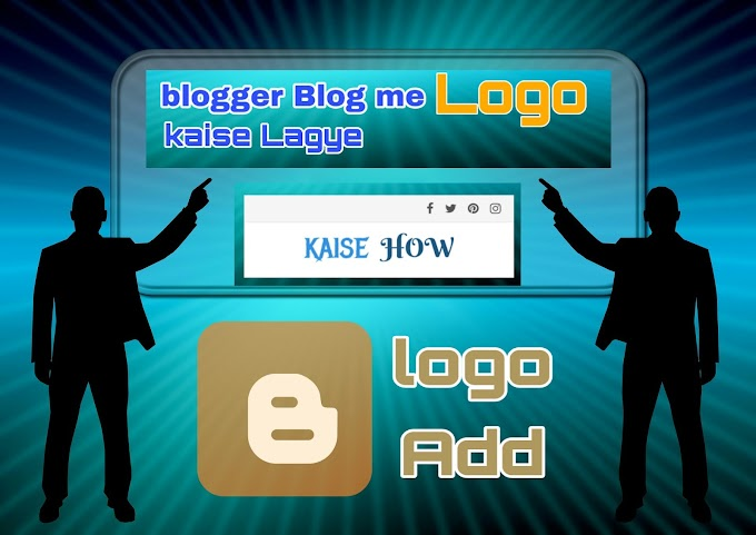 Blogger Blog Me Logo Kaise Lagaye | How To Add Logo On Blogger