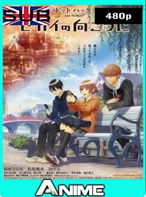 hack//The Movie: Sekai no Mukou ni (2012) HD [480P] sub español [GoogleDrive-Mega]dizonHD