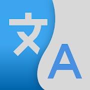 تحميل تطبيق Translate Me ترجم كل اللغات- نصوص، صوت و صور للاندرويد والايفون