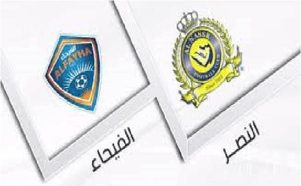 موعد مبارة النصر والفيحاء بالدوري السعودي والقنوات الناقلة