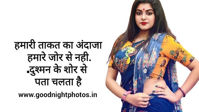 Best Status For Whatsapp in Hindi Attitude