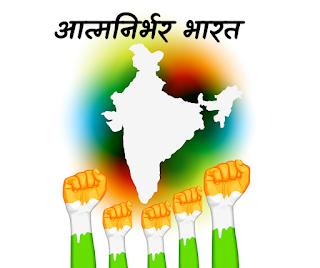 self-dependent-india