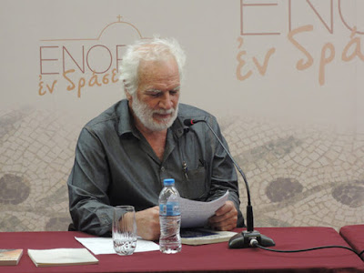 ο υιός του π. Γεωργίου, κ. Κλήμης Πυρουνάκης, Καθηγητής Θεολόγος – Συντονιστής του Συνδέσμου Φίλων του Πρωτοπρεσβύτερου Γεώργιου Πυρουνάκη