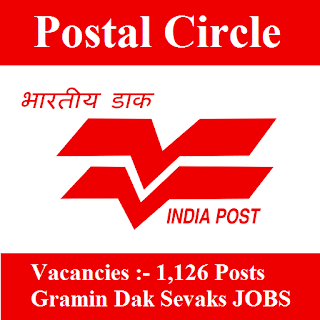 AP Postal Circle, freejobalert, Sarkari Naukri, AP Postal Answer Key, Answer Key, ap postal circle logo
