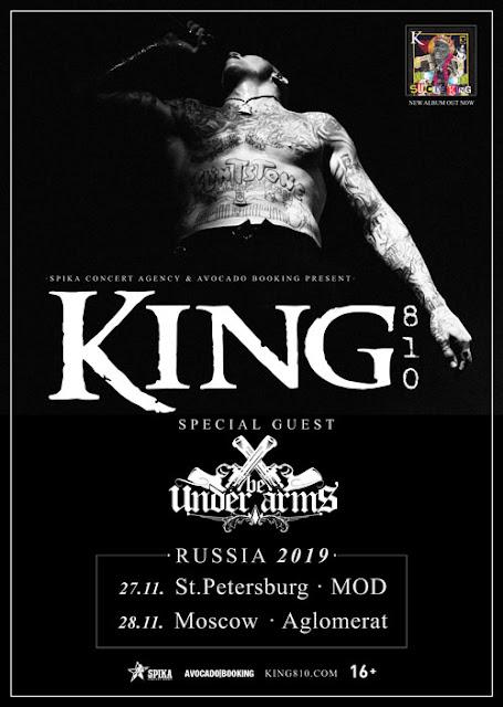 King 810 в России