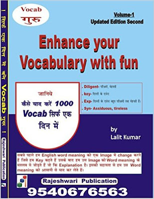 Enhance Your Vocab with Fun Book- 1000 Words- PDF Download - SSC