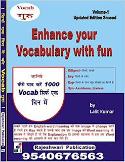 Enhance Your Vocab with Fun Book- 1000 Words- PDF Download