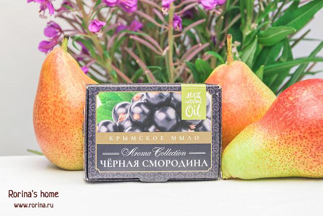 крымское мыло ФЛОРА nature cosmetic Aroma Collection «Черная смородина»: отзыв с фото