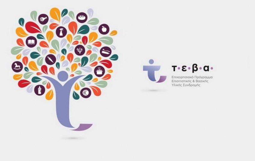 Κινητή μονάδα ενημέρωσης ΤΕΒΑ στο  Δήμο Ν. Προποντίδας