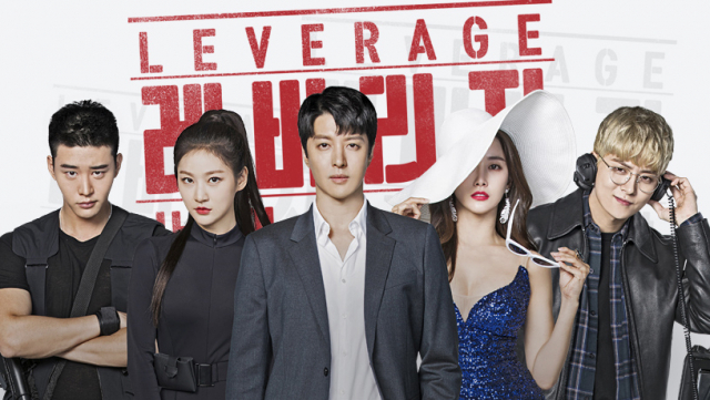 Download Drama Korea Leverage Batch Subtitle Indonesia