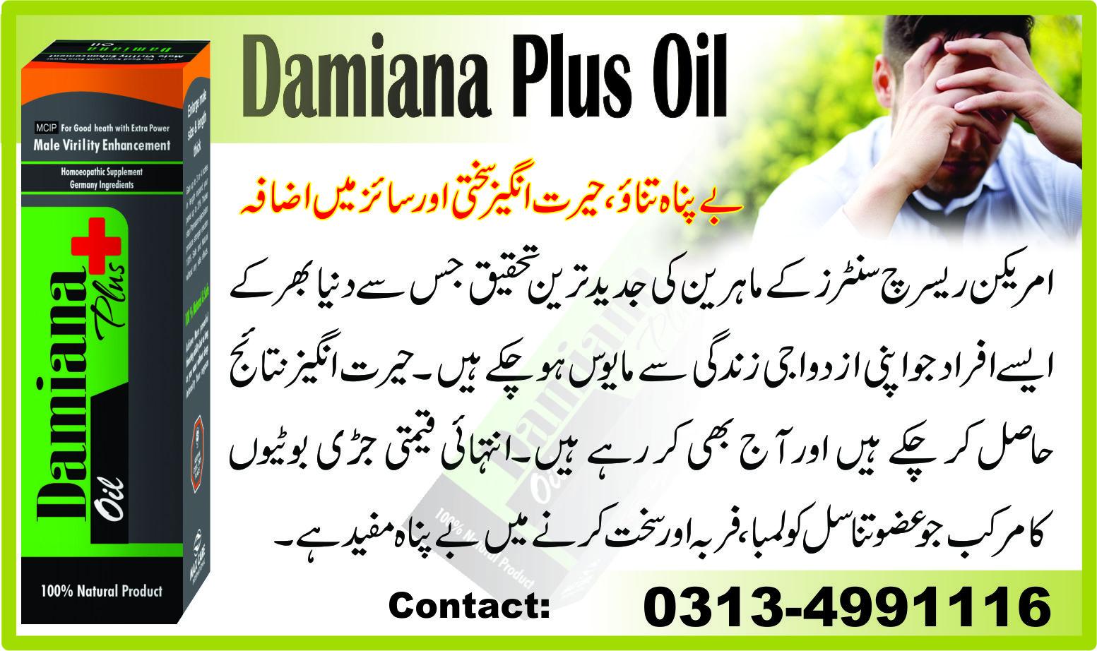 Sexual enhancement medicines in pakistan