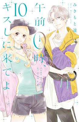 Gozen 0-ji, Kiss Shi ni Kite yo, Mangá terá apenas mais um volume