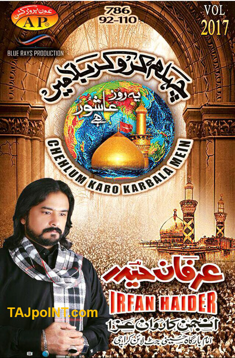 Irfan Haider all nohay volume mp3 free download
