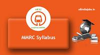 MMRC Station Controller Syllabus
