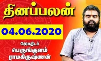 Raasi Palan 04-06-2020 | Dhina Palan | Astrology | Tamil Horoscope