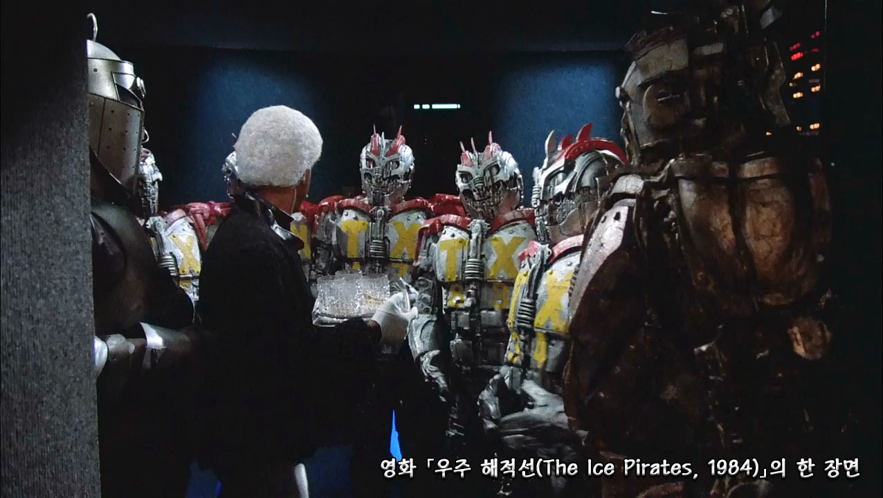 The Ice Pirates 1984 scene 03