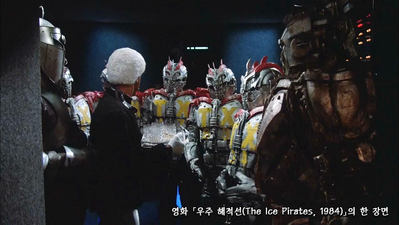 The Ice Pirates 1984 scene 03