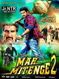Mar Mitenge 2 2015 Hindi Dubbed DVDScr 480p 400mb