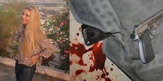 Άγρια δολοφονία στην Μάνδρα: Ερwτικό κίνητρο βλέπει η ΕΛ.ΑΣ. πίσω από την εκτέλεση της Φρειδερίκης Καρζή