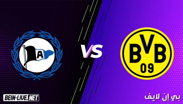 مشاهدة مباراة بروسيا دورتموند و ارمينيا بث مباشر اليوم بتاريخ 27-02-2021 في الدوري الالماني