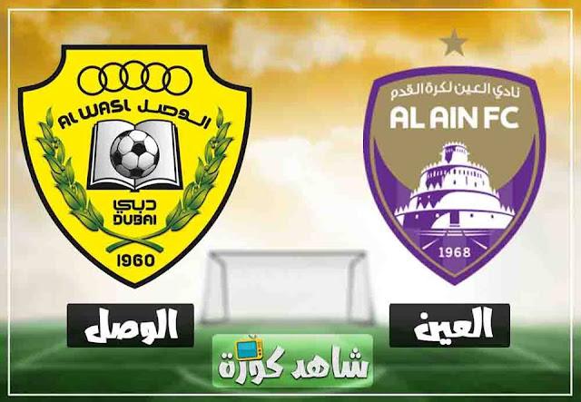 alain-vs-alwasl