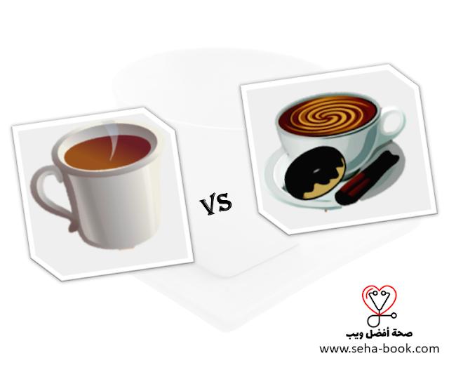 الشاي ضد القهوة: هل أحدهما صحي أكثر؟