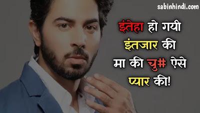 Royal-nawabi-attitude-status-hindi-2020
