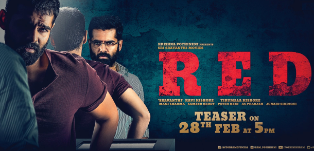 red-movie-telugu-hero-ram