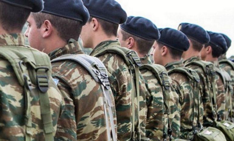 Σημαντικό: Πρόσκληση Κατάταξης Στρατευσίμων ΠA 2020 Ε' ΕΣΣΟ