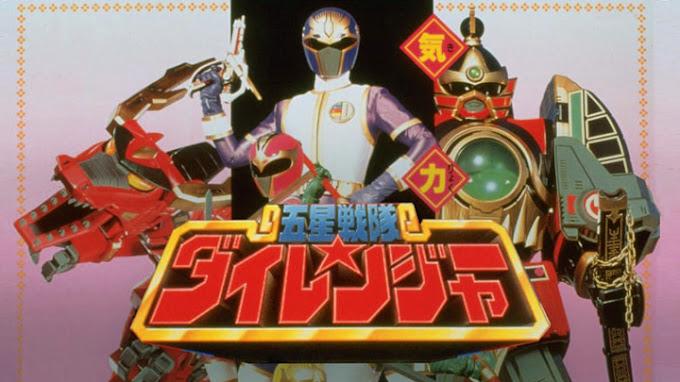 Gosei Sentai Dairanger The Movie Subtitle Indonesia