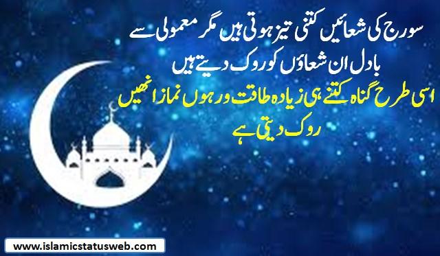 Whatsapp Status Quote - Islamic Quote Image - Islamic Status