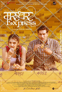 Marudhar Express First Look Poster