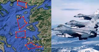 Ελληνική αντεπίθεση: Η Αθήνα έκλεισε με ΝΟΤΑΜ ολόκληρο τον εναέριο χώρο του Ανατολικού Αιγαίου