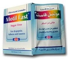 سعر ودواعى إستعمال دواء موتيل فاست Motil Fast حبيبات منظمة للأمعاء