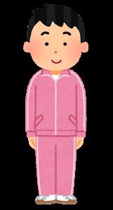 ジャージを着た男性のイラスト(ピンク)