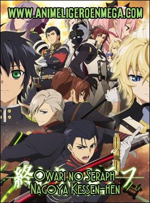 Owari no Seraph Nagoya Kessen-hen: Todos los Capítulos (12/12) + Especiales [Mega - Google Drive - MediaFire] BD - HDL