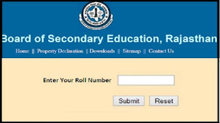 RBSE 10th Result 2019, Rajasthan Board Results, rajresults.nic.in