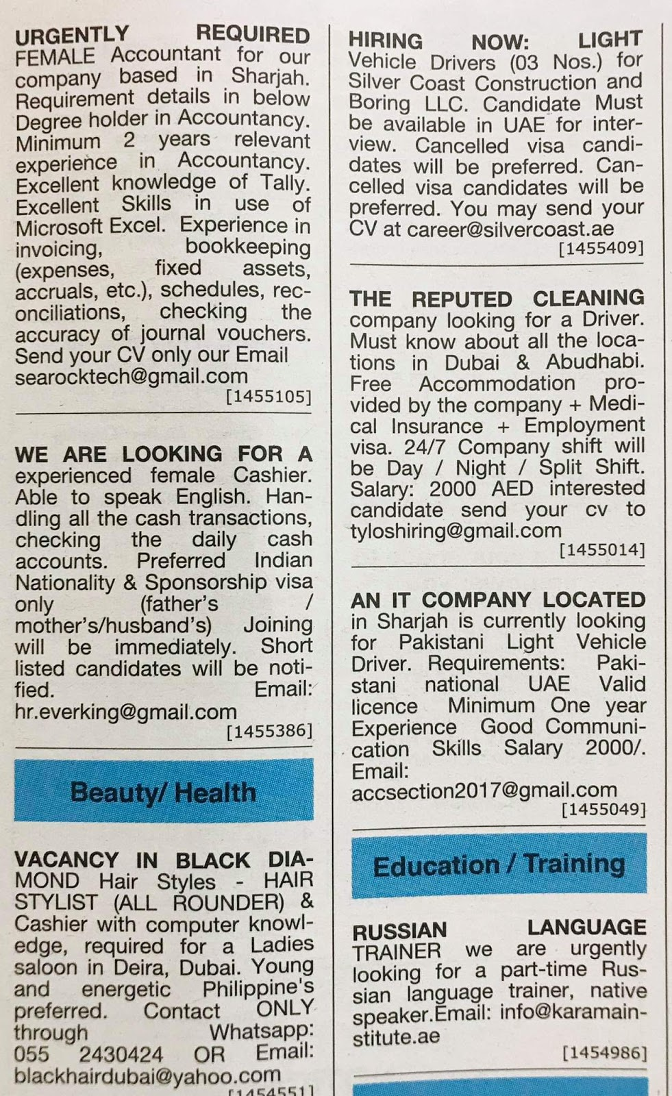 Required various categories UAE Jobs Local Hiring Khaleej Times-UAE