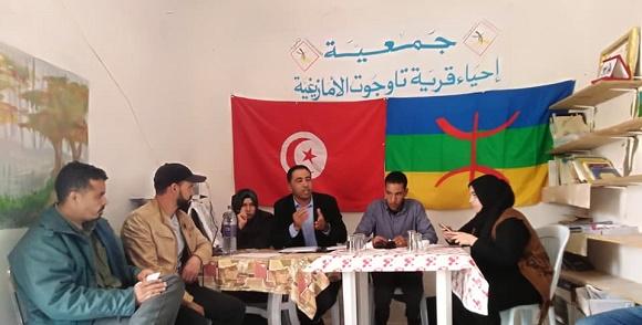 جمعية إحياء قرية تاوجوت الأمازيغية بتونس