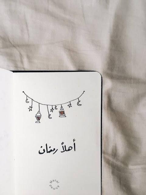 خلفيات رمضان كيوت
