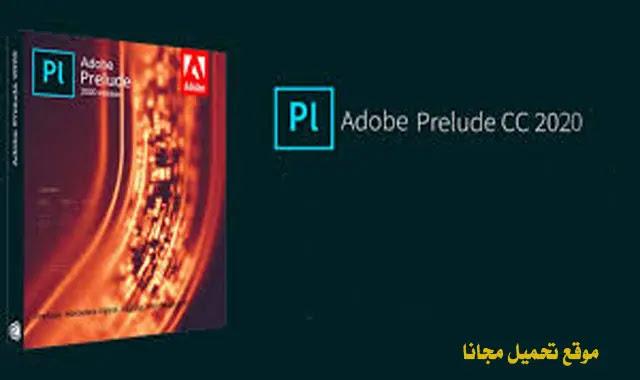 تحميل  برنامج ادوبي  Adobe Prelude