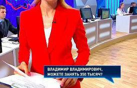 Какие вопросы «Прямой линии» проигнорировал Путин