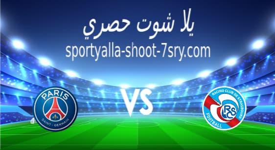 نتيجة مباراة باريس سان جيرمان وستراسبورغ اليوم 10-4-2021 الدوري الفرنسي