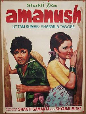 Amanush 1975 Bengali 720p WEBRip 1.1GB