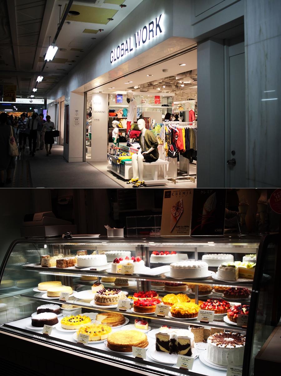 shopping center japan